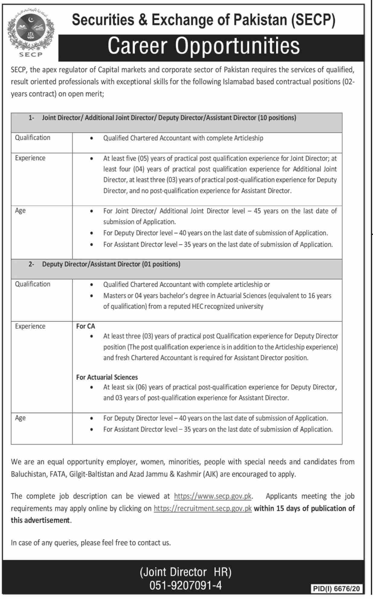 Government Jobs in Pakistan today Islamabad SECP advertisement