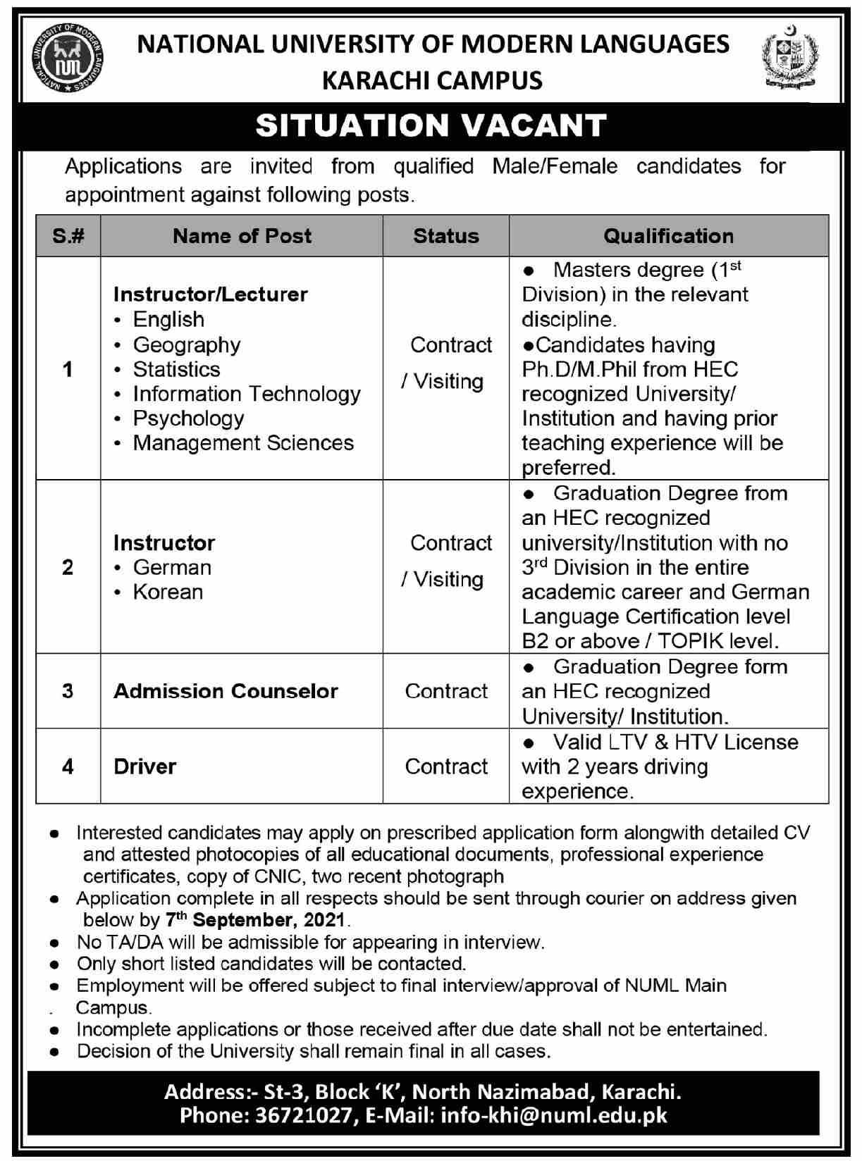 NUML University Jobs August 2021 Karachi Campus