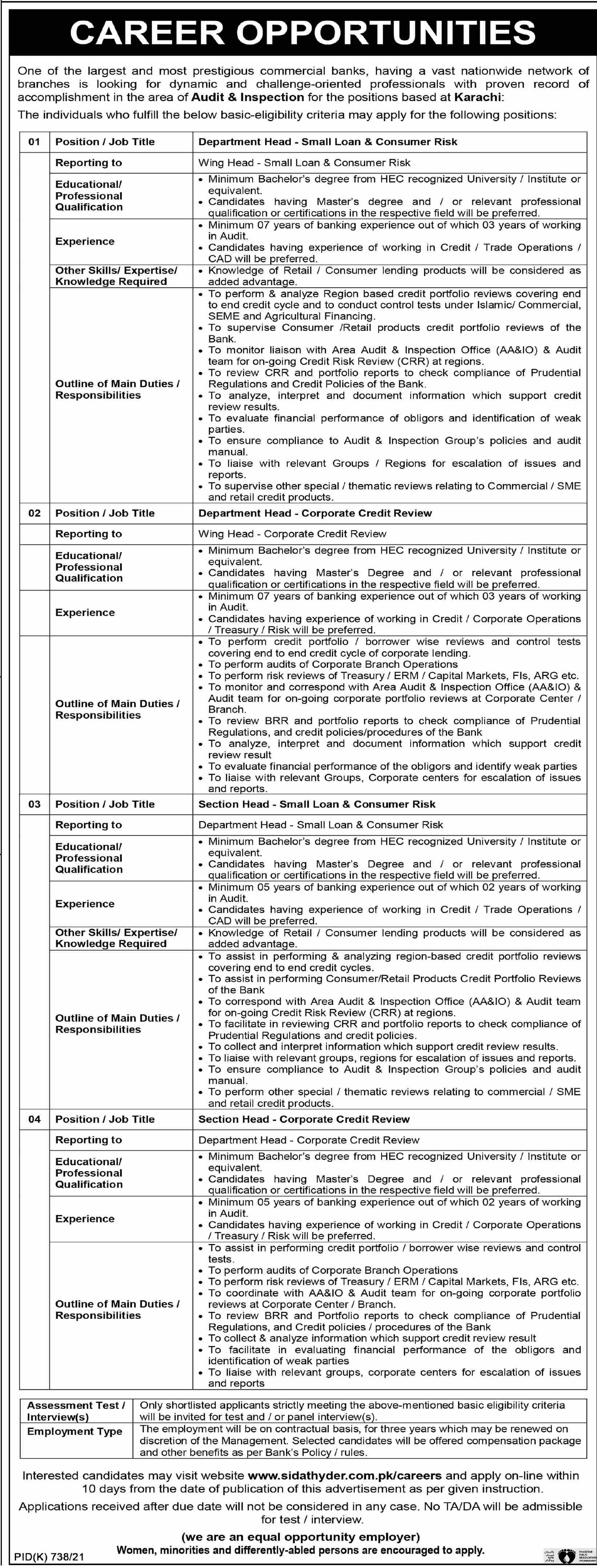NBP Jobs 2021 Latest Advertisement of National Bank of Pakistan 3